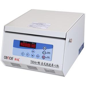 湖南湘仪TDZ4A-WS低速自动平衡离心机