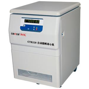 湖南湘仪CTK120自动脱帽离心机