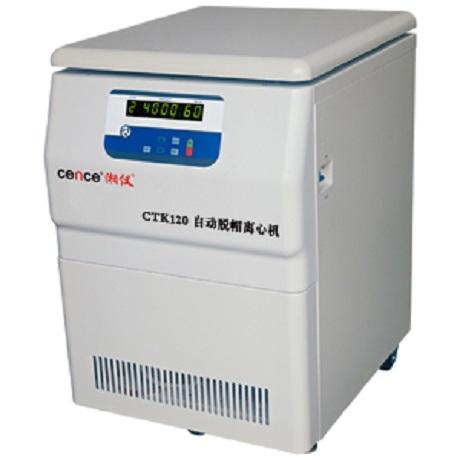 ��������CTK120�Զ���ñ���Ļ�