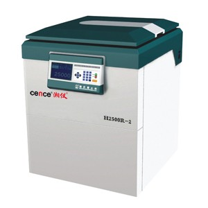 湖南湘仪H2500R-2高速冷冻离心机
