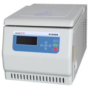 湖南湘仪H1850R高速大容量冷冻离心机